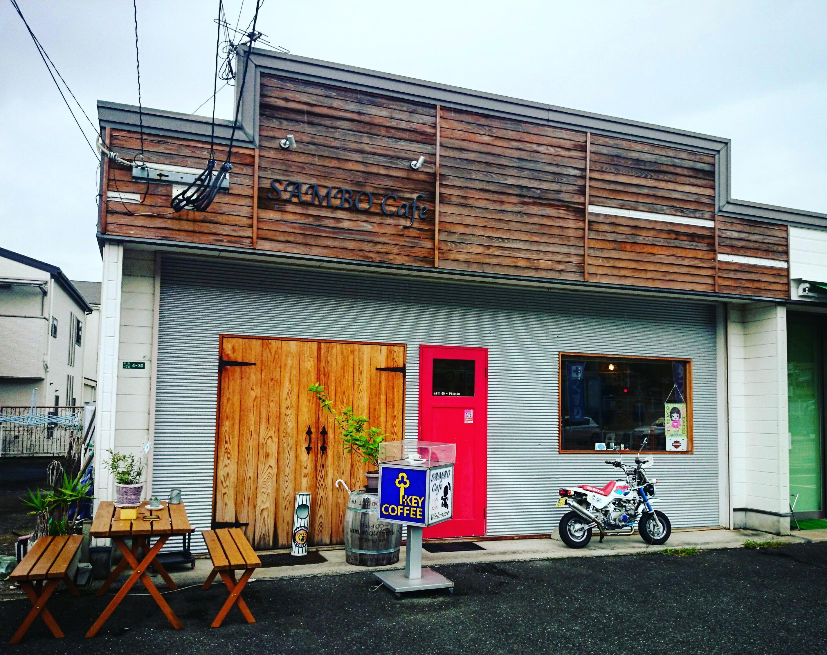 福岡県太宰府市のライダーズカフェ・SAMBO cafe/コーヒーがすごい!