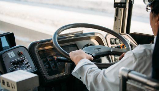 オークランド・クライストチャーチ(ニュージーランド)でのバスの乗り方