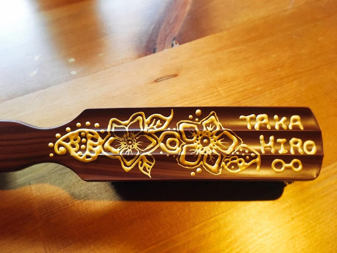 Acrylic paint takaro