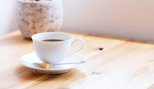 うきは市内の珈琲屋さん(カフェ)一覧と特徴