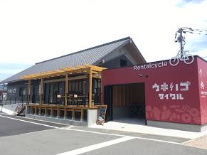 福岡から日田方面へ自転車で行かれる方〜うきは市で休憩できますよ