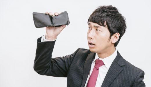 ニュージーランドで拾ったお財布を警察に届けたらアッサリやった