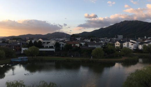 福岡市城南区片江に住んで4日目の感想は快適〜!!!