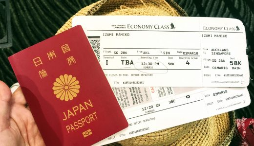 海外留学が不安な方へ。精神面の留学準備も忘れずに