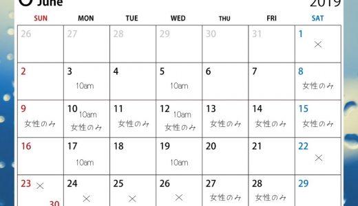 ヘナタトゥー2019年6月の予約カレンダー