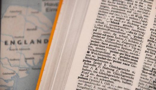 ヘナタトゥーって英語で何て言うの? 例文も複数紹介