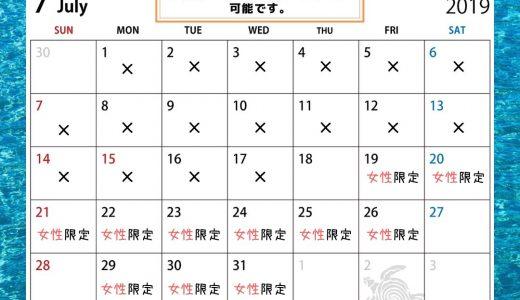 ヘナタトゥー2019年7月の予約カレンダー